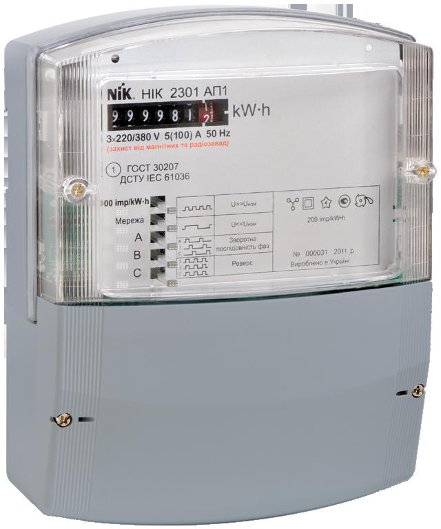 инструкция электросчетчик ник 2301 ап1