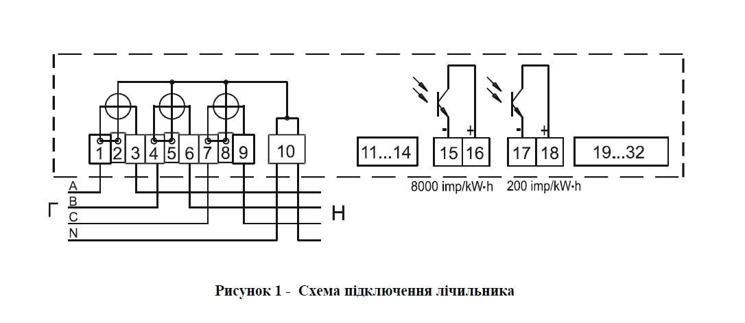 Ник 2301 АТ1 Схемы подключения