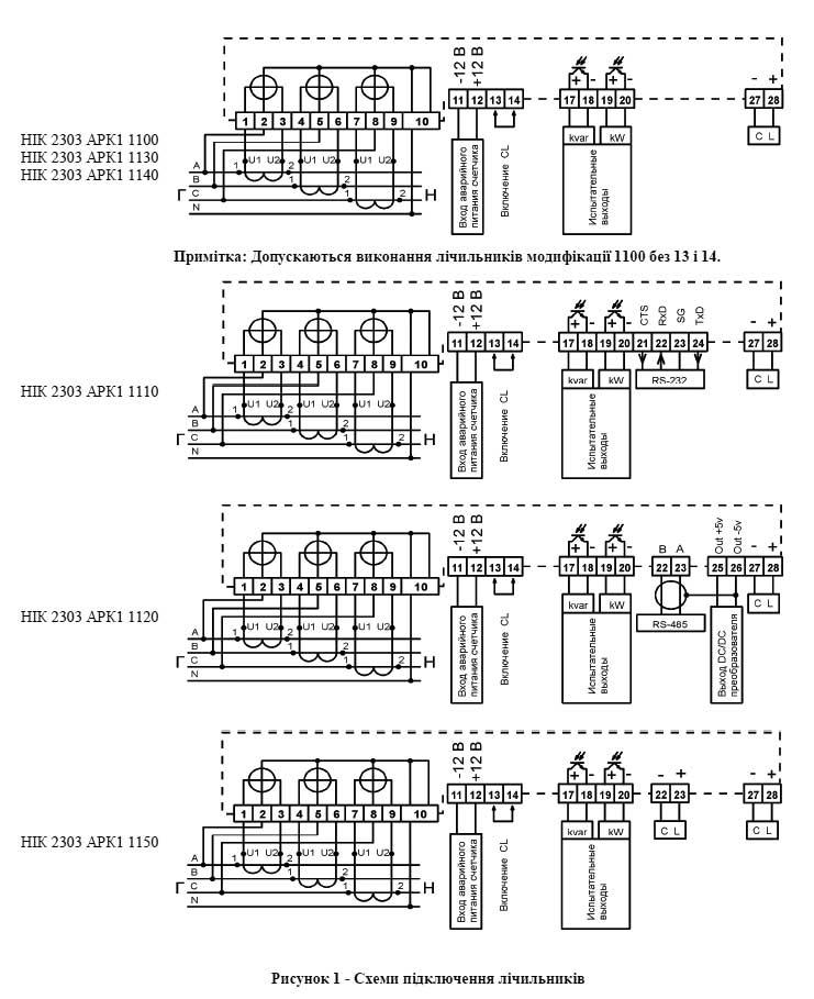 НИК 2303 АП3 0230 МС Схемы